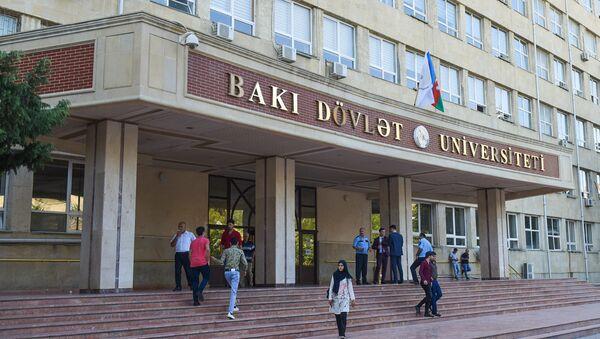 Бакинский государственный университет - Sputnik Азербайджан