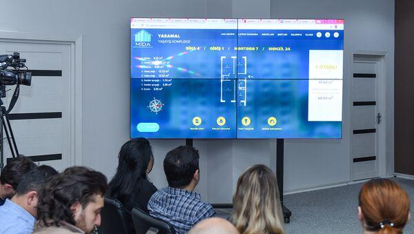 Презентация сайта yasamal.mida.az - Sputnik Азербайджан