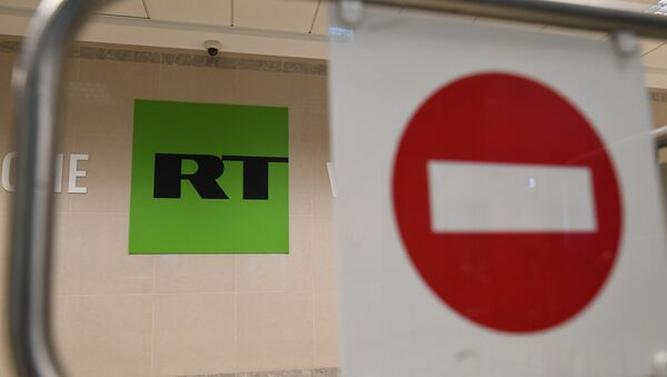Офис телеканала Russia Today в Москве - Sputnik Азербайджан