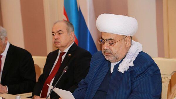 Председатель УМК Аллахшукюр Пашазаде - Sputnik Азербайджан
