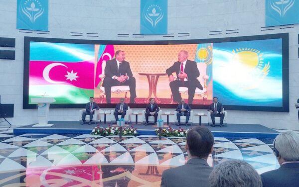 В Астане проходит презентация книги Нурсултан Назарбаев: Жизненный путь - Sputnik Азербайджан