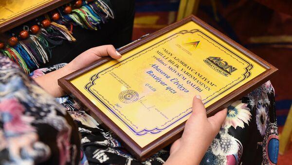 Церемония награждения финалистов интеллектуального соревнования среди молодежи Mən Azərbaycanlıyam - Sputnik Азербайджан