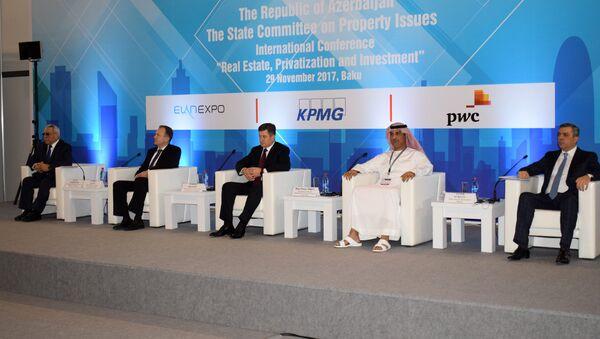 Международная конференция Недвижимость, приватизация и инвестиции - Sputnik Азербайджан