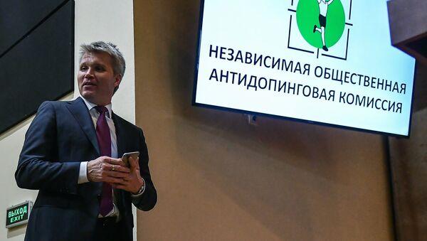 Министр спорта РФ Павел Колобков - Sputnik Азербайджан
