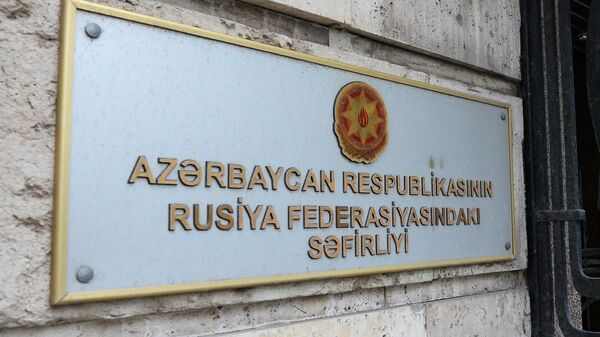 Azərbaycanın Rusiyadakı səfirliyi - Sputnik Azərbaycan