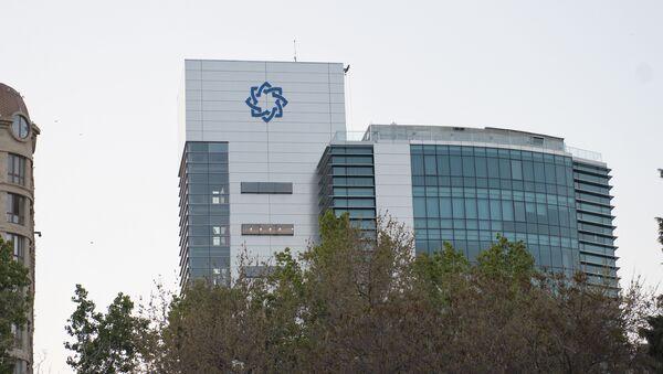 Beynəlxalq bank - Sputnik Azərbaycan