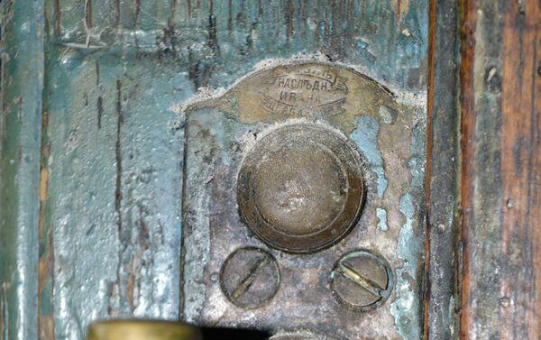 Детали двери, ведущей внутрь дома - Sputnik Азербайджан