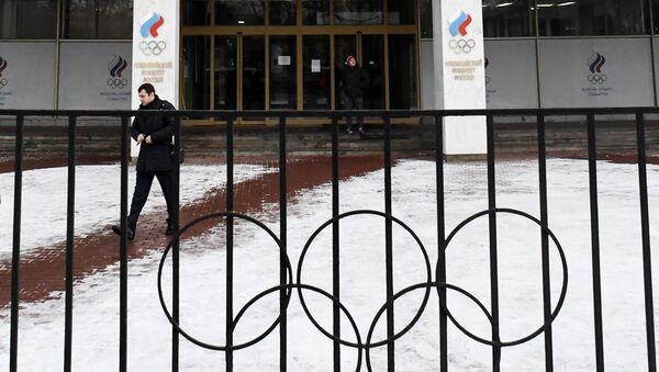 Здание Олимпийского комитета России - Sputnik Азербайджан