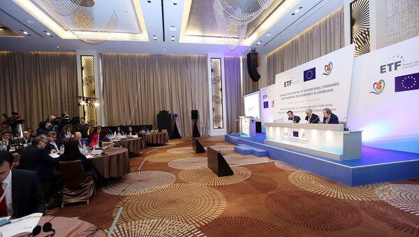 Мероприятие под названием Использование в Азербайджане профессиональных стандартов в целях развития рабочей силы - Sputnik Азербайджан