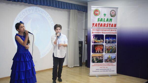 Азербайджано-татарский праздник Салам, Татарстан! - Sputnik Азербайджан