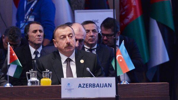 lham Əliyev Zirvə toplantısında iştirak edir - Sputnik Azərbaycan