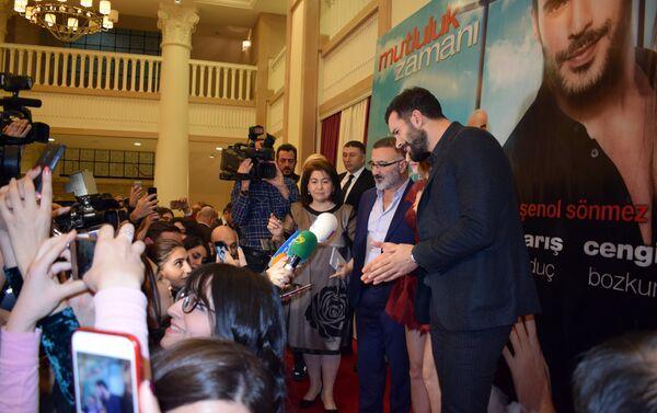 Премьера турецкого фильма Время счастья в киноцентре Низами - Sputnik Азербайджан