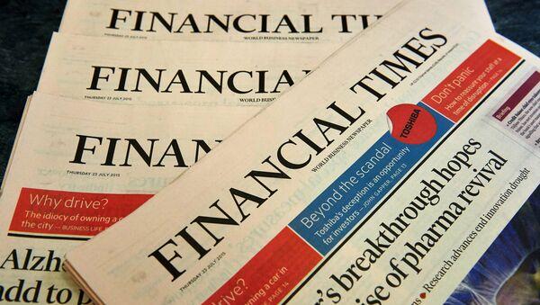 Газеты Financial Times, фото из архива - Sputnik Азербайджан