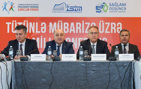 Конференция по борьбе против табака - Sputnik Азербайджан