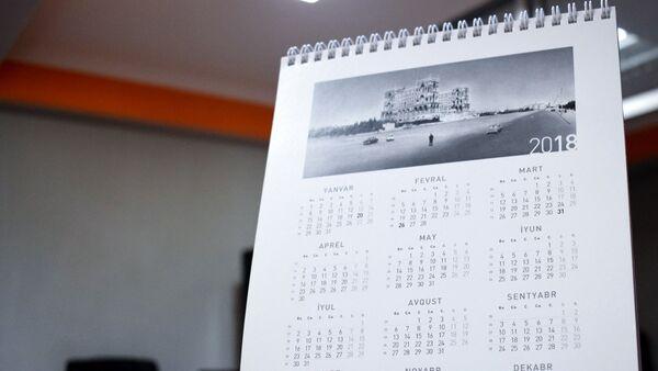 Календарь на 2018 год - Sputnik Азербайджан