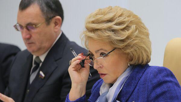 Председатель Совета Федерации РФ Валентина Матвиенко - Sputnik Азербайджан