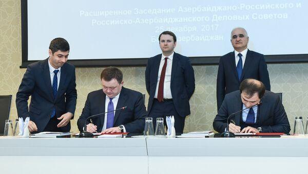 Визит российской делегации в Азербайджан во главе с министром экономического развития РФ Максимом Орешкиным - Sputnik Азербайджан