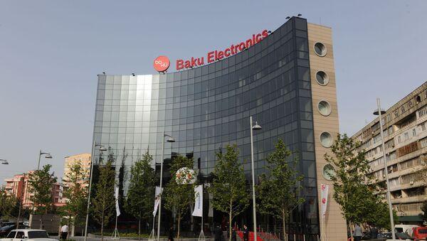 Магазин бытовой техники- Baku Electronics - Sputnik Азербайджан