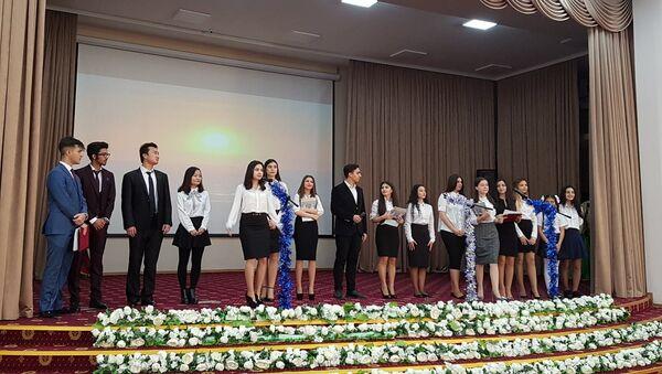 В Бакинском Славянском университете отметили 70-летие журнала Русский язык и литература в Азербайджане - Sputnik Азербайджан