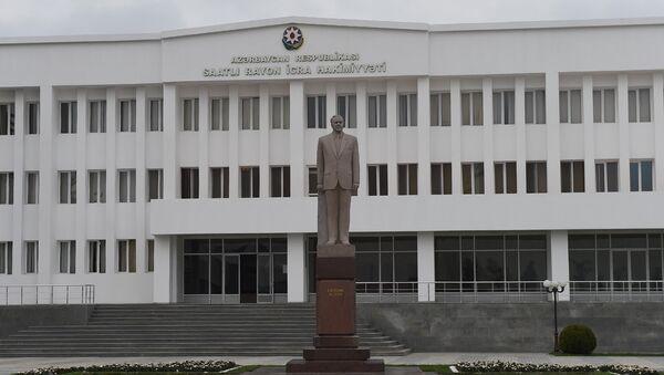 Здание Исполнительной власти Саатлинского района - Sputnik Азербайджан