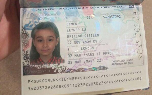 Зейнабсу Джимен - Sputnik Азербайджан