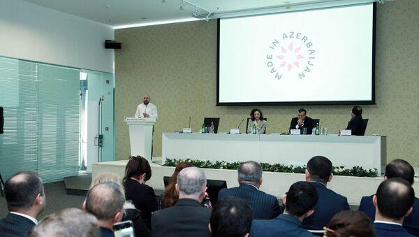 Презентация логотипа Made in Azerbaijan - Sputnik Азербайджан