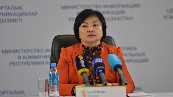 Шолпан Каринова - Sputnik Азербайджан