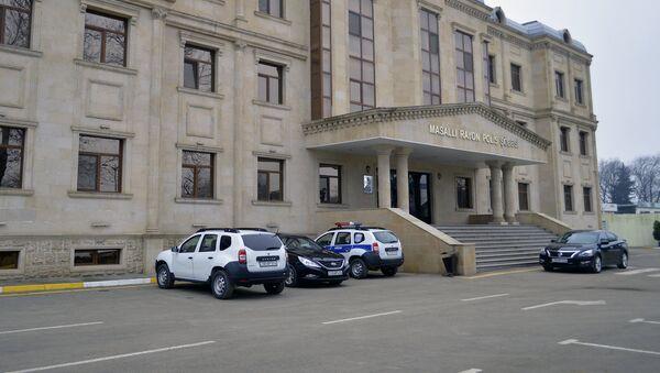 Masallı rayon Polis Şöbəsinin binası - Sputnik Azərbaycan