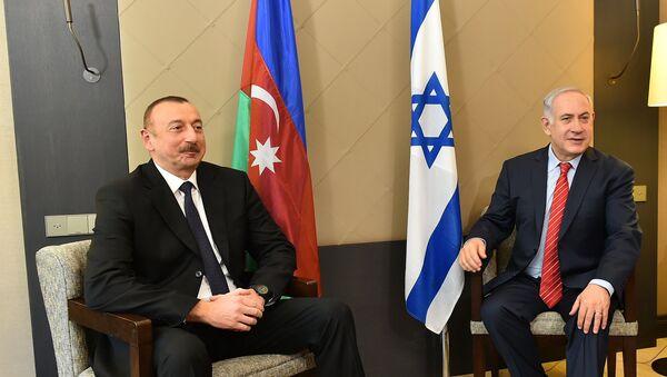 Prezident İlham Əliyevin Davosda İsrail Dövlətinin Baş naziri Benyamin Netanyahu ilə görüşü olub - Sputnik Azərbaycan