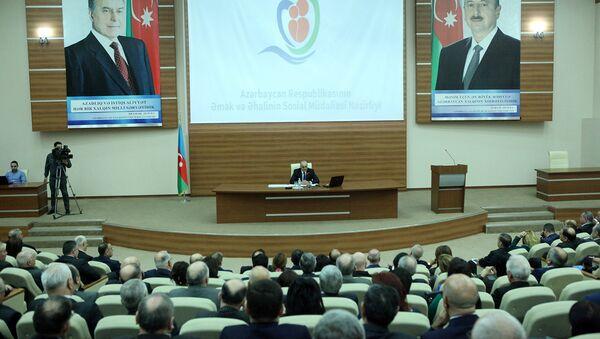 Коллегиальное заседании, посвященное медико-социальной комиссии и реабилитации инвалидности - Sputnik Азербайджан