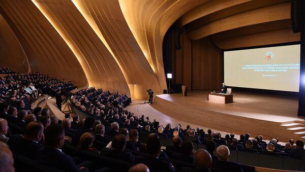 Ильхам Алиев принимает участие в конференции в рамках Госпрограммы социально-экономического развития регионов Азербайджана - Sputnik Азербайджан