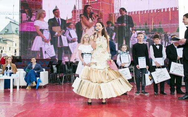 Международный конкурс чтецов Живая классика - Sputnik Азербайджан