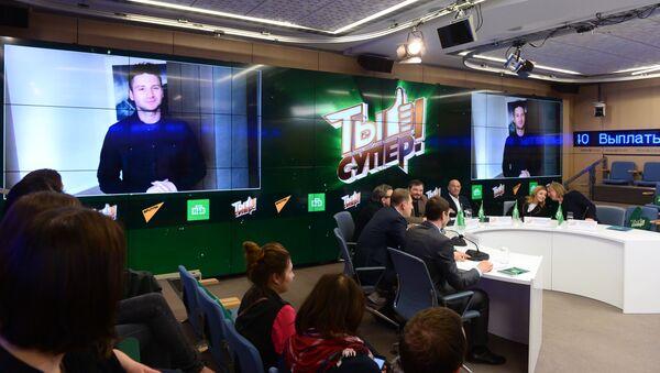Пресс-конференция о старте второго сезона Ты супер! - Sputnik Азербайджан