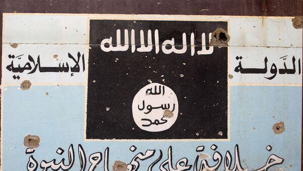 Эмблема Исламского государства, фото из архива - Sputnik Azərbaycan