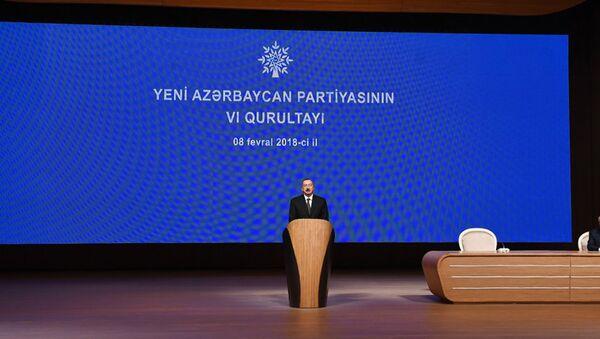 В Баку проходит VI съезд Партии Ени Азербайджан - Sputnik Азербайджан