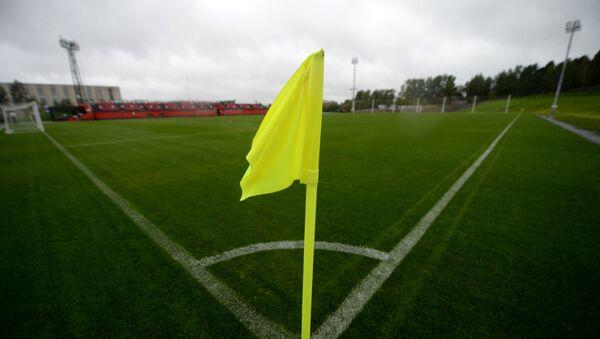 Тренировочная база для команд-участниц ЧМ-2018 по футболу открыта в Екатеринбурге - Sputnik Азербайджан