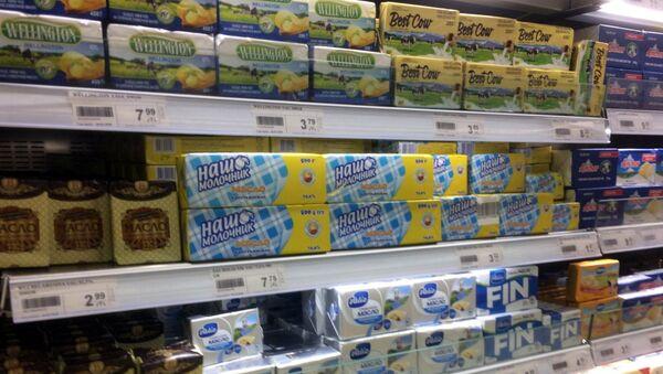 Цены на сливочное масло в супермаркетах Баку - Sputnik Азербайджан