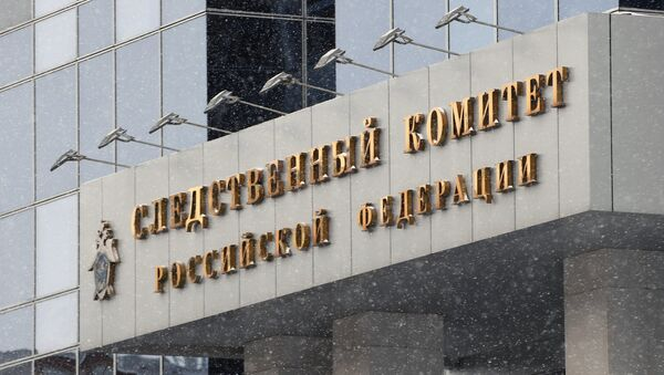 Здание Следственного комитета РФ, архивное фото - Sputnik Азербайджан