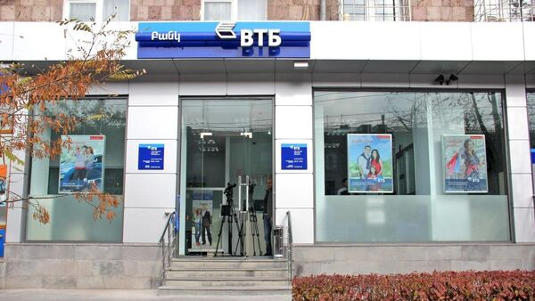 Банк ВТБ (Армения) - Sputnik Азербайджан