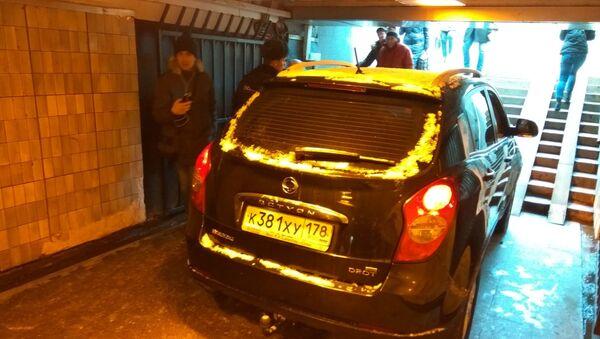 Пенсионер въехал на автомобиле в подземный переход у метро Московская в Санкт-Петербурге - Sputnik Азербайджан