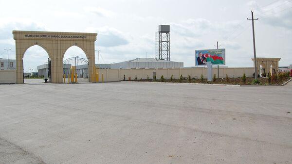 Таможенный пост Гоша-тепе Билясуварского таможенного управления - Sputnik Азербайджан