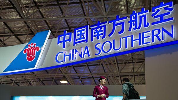 Стенд авиакомпании China Southern Airlines, фото из архива - Sputnik Азербайджан