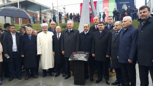 В Стамбуле состоялось открытие Парка дружбы и мемориала Ходжалинского геноцида - Sputnik Азербайджан