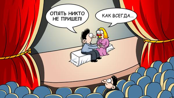 Театр одного зрителя - Sputnik Азербайджан