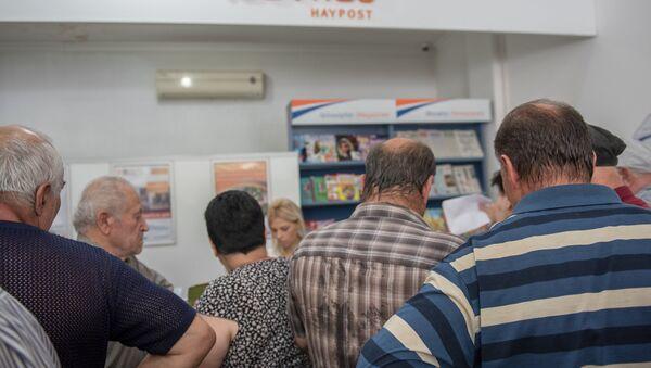 Выдача пенсий в Айпост - Sputnik Азербайджан