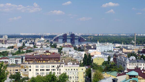 Вид на районы Подол и Троещину в Киеве - Sputnik Azərbaycan