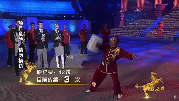 Силовой рекорд: жонглирование гирями с закрытыми глазами - Sputnik Азербайджан