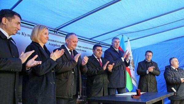 Церемония закладки фундамента здания Культурно-образовательного центра в молдавском городе Чадыр-Лунга - Sputnik Азербайджан