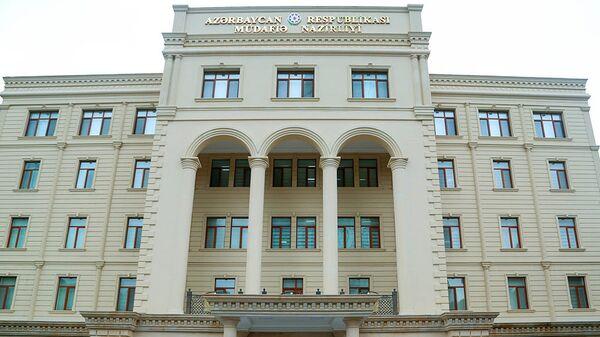 Здание министерства обороны Азербайджанв - Sputnik Азербайджан