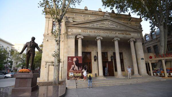 Театр песни имени Рашида Бейбутова - Sputnik Азербайджан